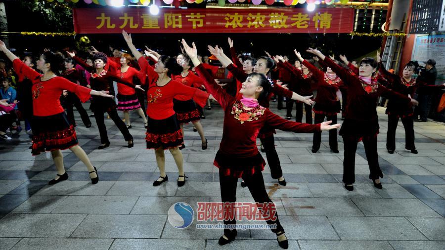 老年快乐健身队重阳节文艺汇演