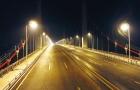 邵阳市桂花大桥路灯亮啦 夜晚散步者又有好去处