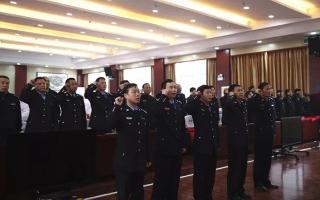 邵东县公安局举办从警30周年授勋仪式