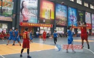 2017年邵阳市中小学生篮球比赛举行