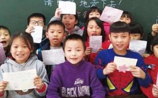 邵东县城区四完小爱心接力传递温暖