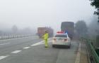 团雾频发高速行车如何更安全? 高速交警来支招