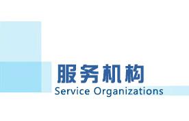 邵阳市各职能部门地址与联系方式