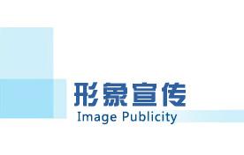 邵阳形象宣传片