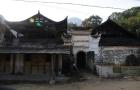 魏午庄故居