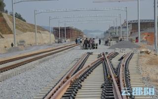 怀邵衡铁路最新进展来了 离通车的日子越来越近