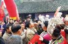第四届兄弟节在绥宁县东山侗族苗族乡举行