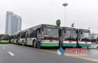 邵阳市新增272台新能源纯电动公交车投入运营