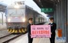 1月3日起可预订春运首日火车票 网络订票预售期为30天