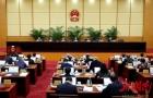 湖南省十二届人大常委会第三十五次会议闭幕 杜家毫主持并讲话