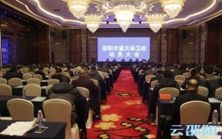 """邵阳市""""蓝天保卫战""""打响  有效提升群众幸福指数"""
