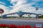 湖南创新与开放驱动经济高质量增长