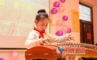 邵东城区二小举行感恩班会活动