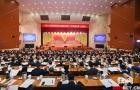 湖南省政协十二届一次会议开幕 多建睿智之言多献务实之策