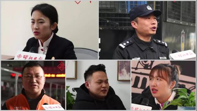 【新春特辑】过去的一年,在邵阳的你幸福吗?看看他们怎么说