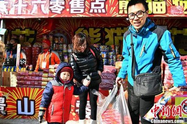 春节期间中国80个城市空气质量出现重度及以上污染
