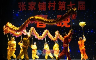 隆回县六都寨镇张家铺村举行第七届春晚