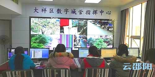 """数字城管助力邵阳市""""蓝天保卫战"""""""