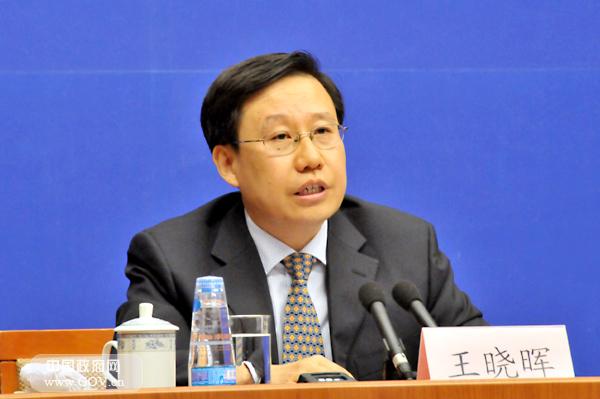 机构改革把握这条重要原则,王晓晖的署名文章说清楚了