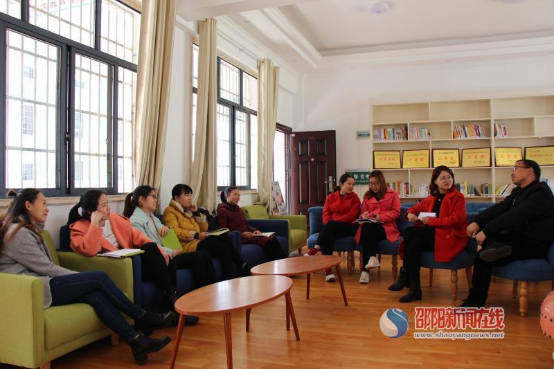 邵东杏园小学教师读书会召开2018年第一次会议