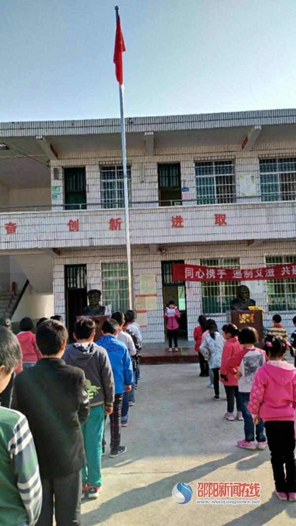 灵官殿镇耳石岭小学开展安全教育活动