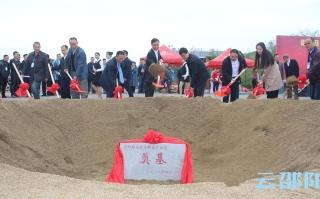 总投资12.6亿元 邵阳环保装备制造产业园奠基