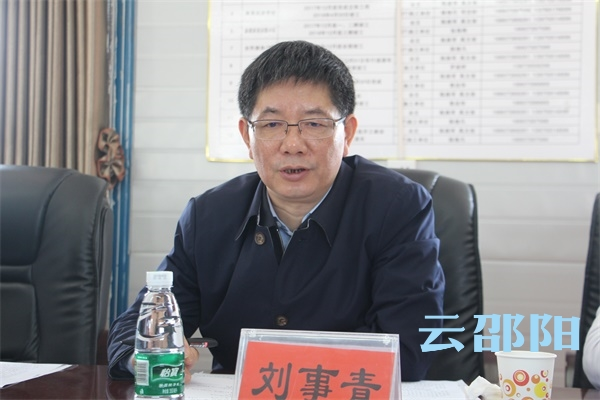 刘事青到市体育中心项目现场办公:定目标明时限 高质量完成省运会准备工作