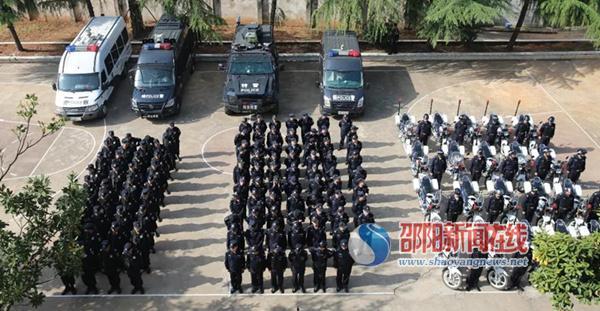 邵东县公安局巡特警大队亮相,举行揭牌暨营房入驻仪式