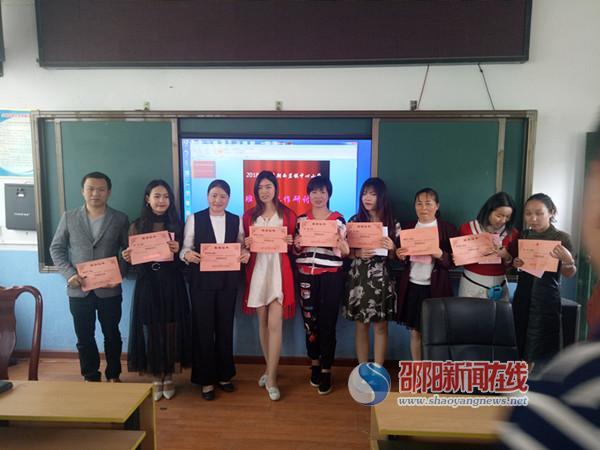 城步县西岩镇中心小学召开班主任会议