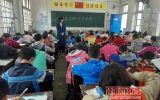隆回县北山镇中心小学举行期中考试