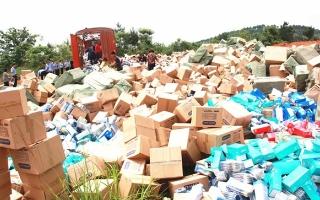大快人心,近200吨假冒伪劣产品被集中销毁!