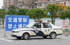 高考、学考期间,邵阳城区这些路段进行交通管制,请转告!