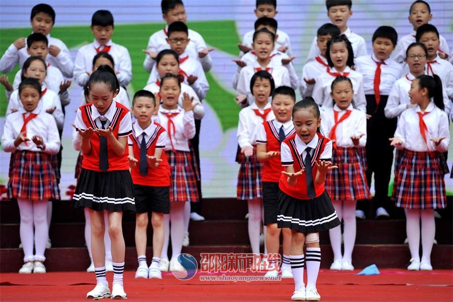 邵阳市中河街小学六一文艺表演