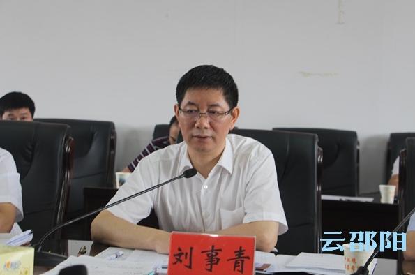 刘事青主持召开市政府常务会议,重点研究这三方面工作……