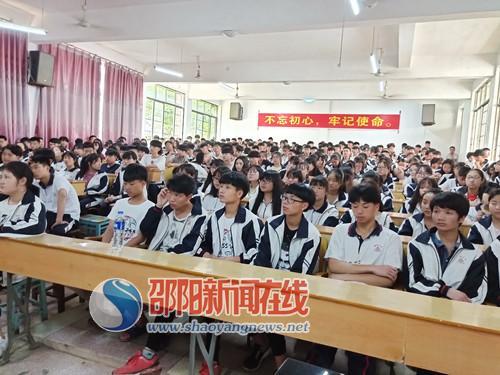 隆回六中召开高二学考考前培训会议