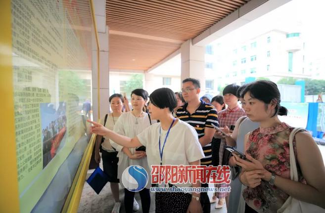 邵阳市中心医院:市内三所医院党务干部来我院进行党建工作交流