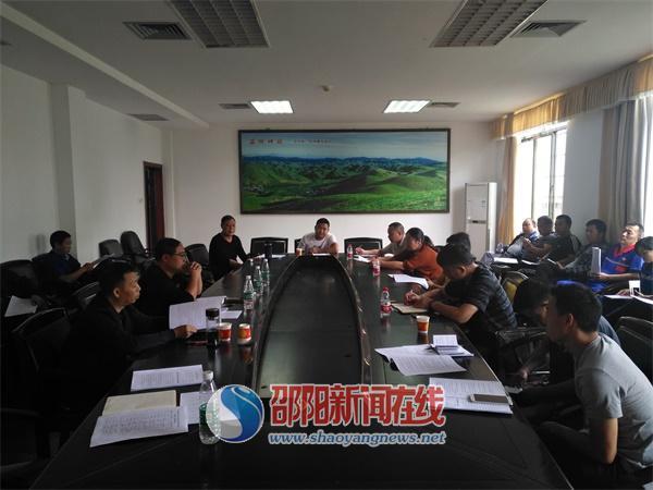 城步县组织培训生产经营单位安全生产主体责任