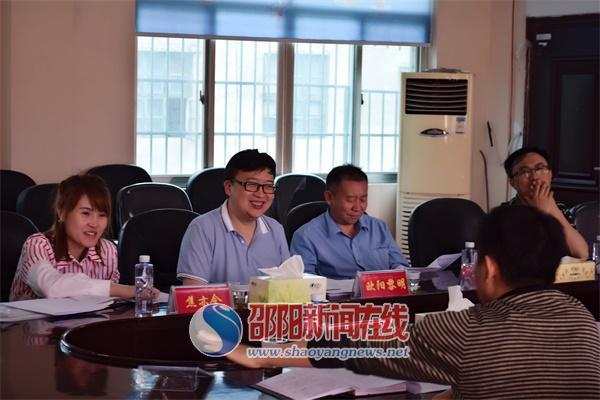 省食药监局副巡视员欧阳黎明调研洞口县食药领域行政效能工作