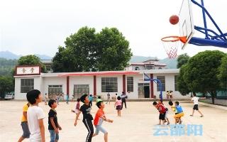 """邵阳市""""公益体彩 快乐操场""""陪伴孩子度过快乐童年"""