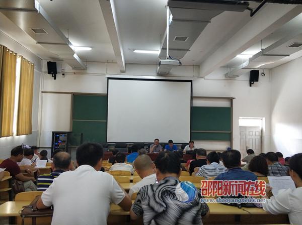 北塔区召开2018年教师招聘监考培训会议