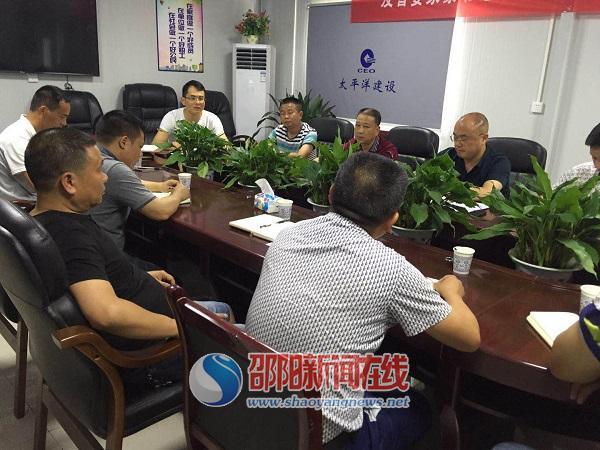 """沪昆高铁管理办""""爱心购""""实现精准脱贫"""