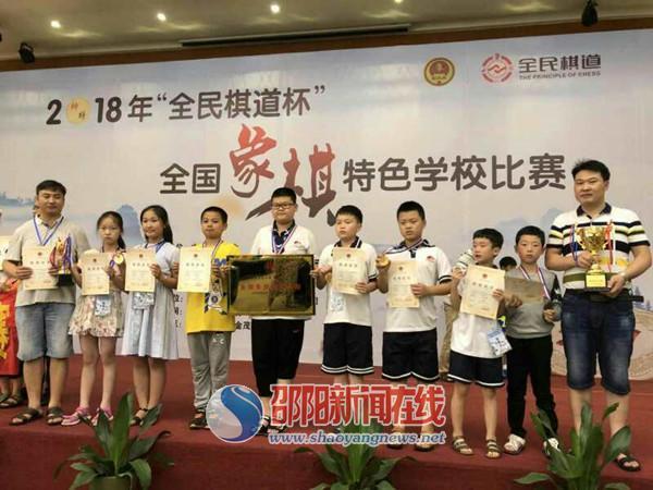 隆回县桃洪镇东方红小学在全国象棋特色学校比赛中获佳绩