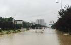 邵阳遭受今年入汛以来最强降雨袭击,接下来天气情况怎样,看这里