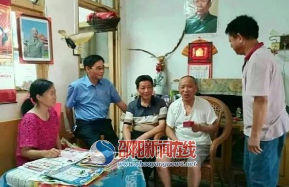 绥宁检察院老干支部以敬爱致恭、把党的温暖送给高龄老党员