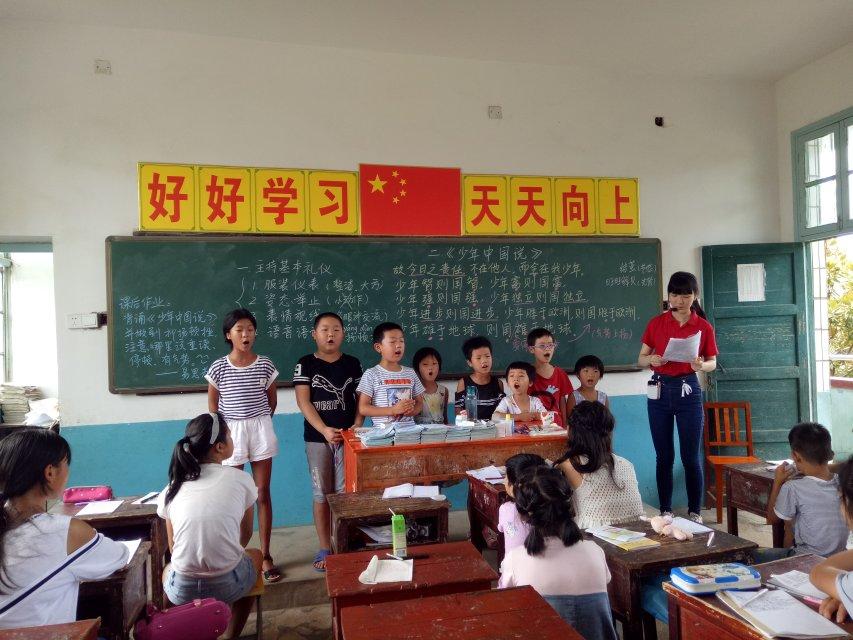 趣味英语教学——邵阳学院外国语学院三下乡支教进行时