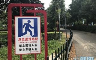 邵阳拍客丨城南公园的新变化