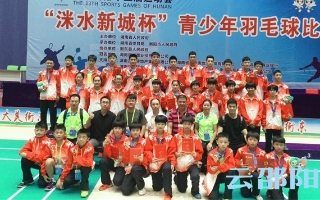 邵阳队在省运会(青少年组)羽毛球团体赛中连夺三金