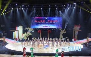湖南省第十三届运动会圆满闭幕 下届将于2022年在岳阳举办