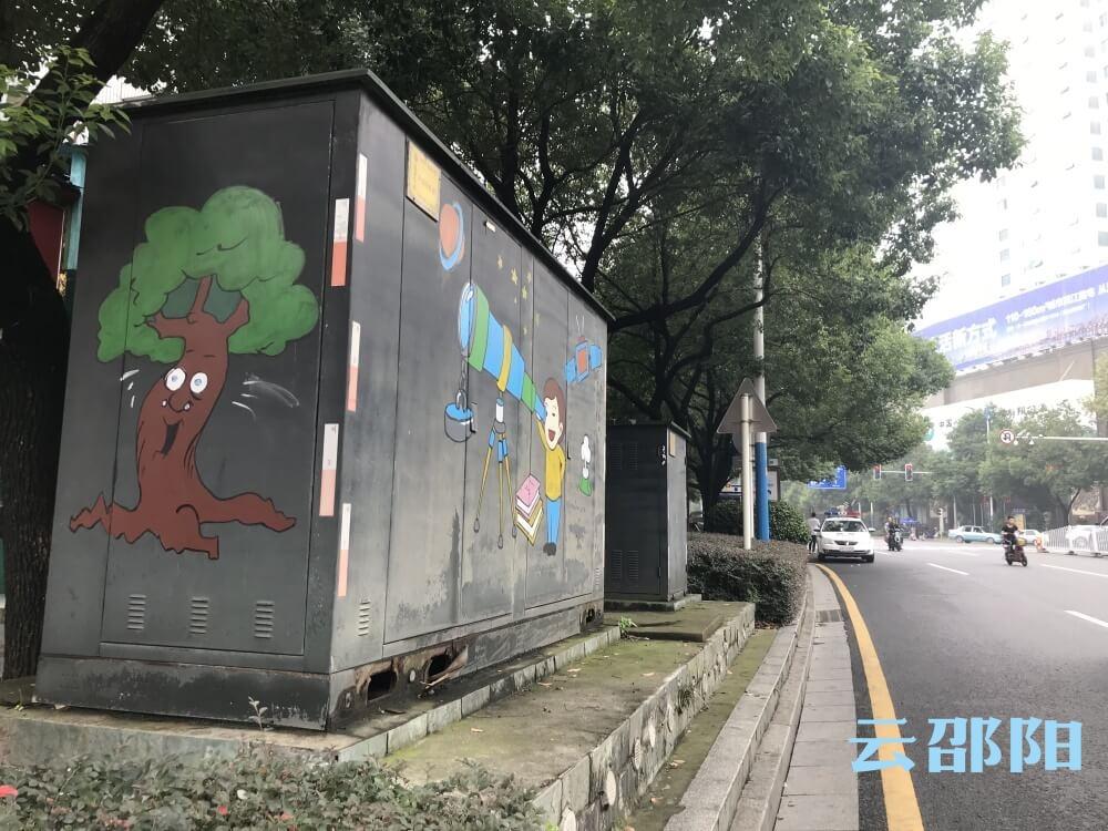 """邵阳拍客   城区变电箱""""遇上""""手绘漫画,趣味传递文明正能量!"""
