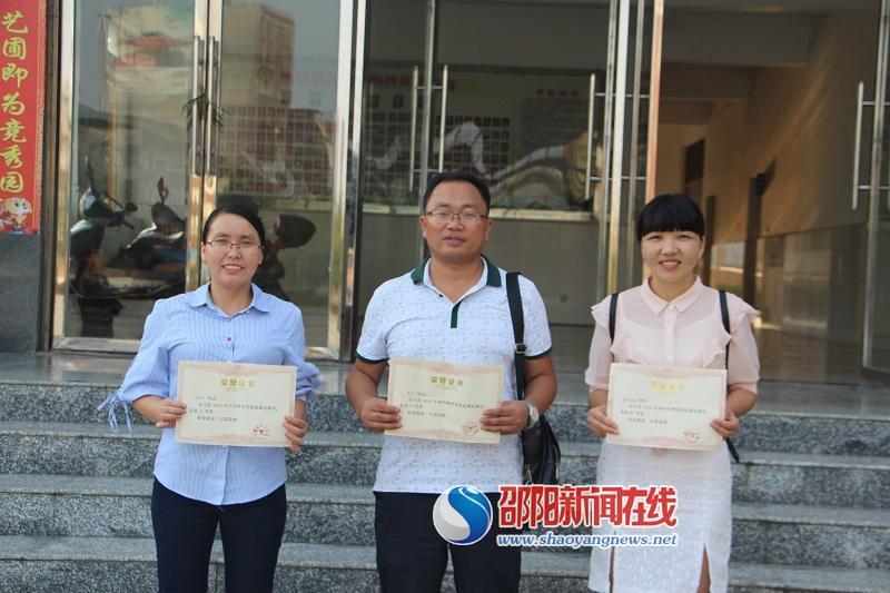 隆回县九龙学校在县实验教学说课活动比赛中喜获佳绩